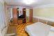 1-комн. квартира, 30 кв.м. на 3 человека, Пролетарская улица, 7, Гурзуф - Фотография 3