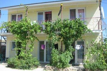 Гостевой дом, Антонова, 12 на 15 номеров - Фотография 2
