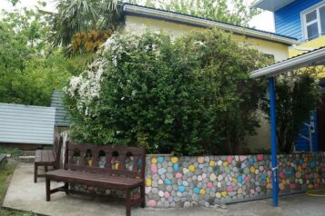Гостевой дом, с/т дорожник, 100б на 10 номеров - Фотография 3