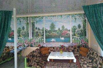 Гостевой дом, улица Кузнецов на 10 номеров - Фотография 4