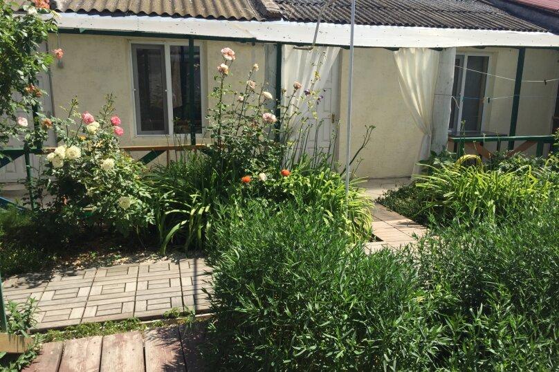 Дом 1, 20 кв.м. на 2 человека, 1 спальня, улица Мориса Тореза, 17, Евпатория - Фотография 9