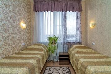 Гостиница , улица Гагарина на 22 номера - Фотография 3