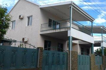 Дом на 12 человек, 4 спальни, котеджный поселок Парус, 311, Мирный, Крым - Фотография 1