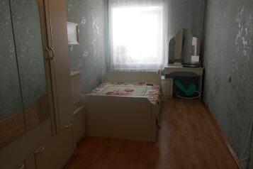 2-комн. квартира, 44 кв.м. на 5 человек, улица Квартал А, 10, Яровое - Фотография 2