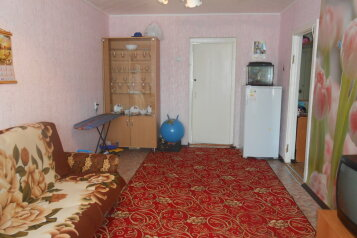 2-комн. квартира, 44 кв.м. на 5 человек, улица Квартал А, 10, Яровое - Фотография 3