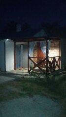 Гостевой дом , Пролетарская на 6 номеров - Фотография 1