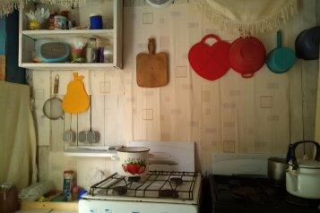 Дом, 12 кв.м. на 2 человека, 1 спальня, Кооператив Каменское, Участок 22, Алушта - Фотография 3