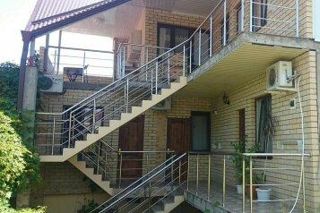 Гостевой дом, Новороссийская улица на 10 номеров - Фотография 1