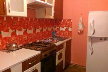 Уютный домик в Евпатории!!! на 2 человека, 1 спальня, ул. Пушкина, Евпатория - Фотография 4