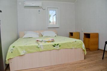 Дом с 3 спальнями , 120 кв.м. на 8 человек, 3 спальни, Победы , 150, Ейск - Фотография 2