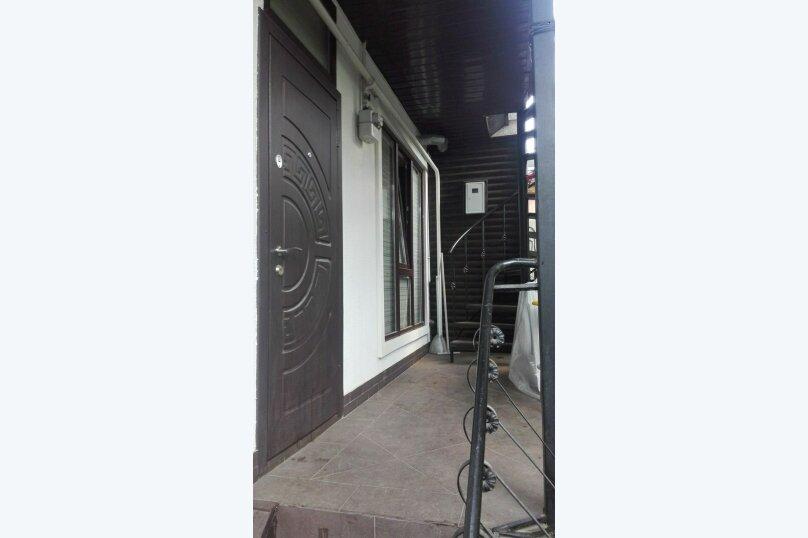 2-комн. квартира, 50 кв.м. на 5 человек, Дражинского, 22, Ялта - Фотография 12