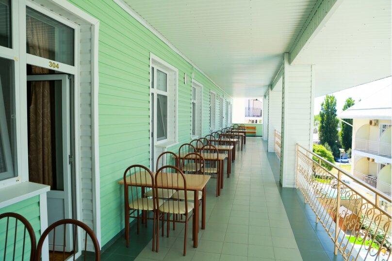 Отель «Love Story», Цветочный проезд, 1 на 29 номеров - Фотография 10