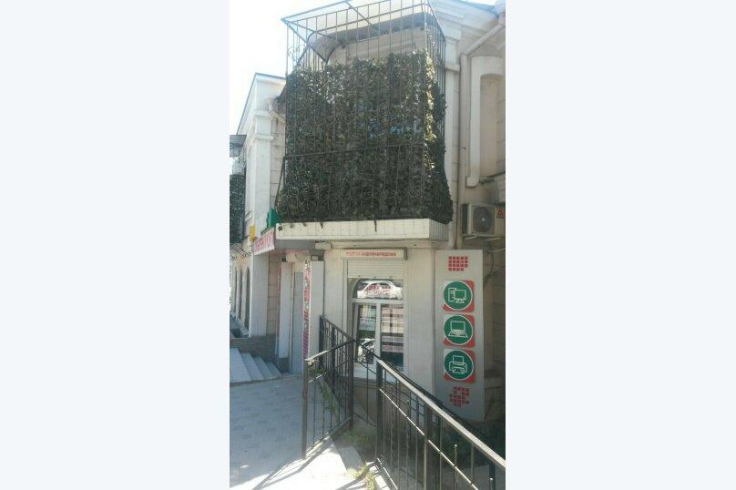 1-комн. квартира, 39 кв.м. на 4 человека, улица Партизанская, 14, Ялта - Фотография 15
