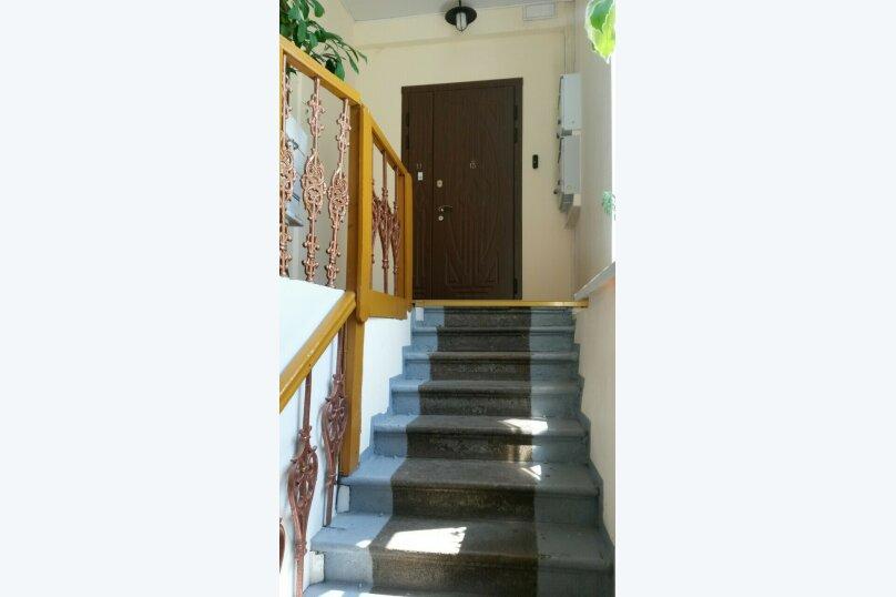 1-комн. квартира, 39 кв.м. на 4 человека, улица Партизанская, 14, Ялта - Фотография 18