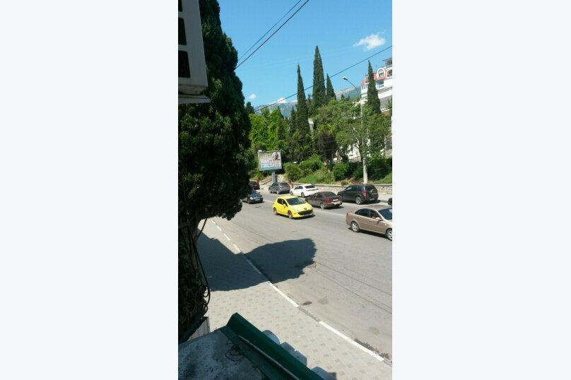 1-комн. квартира, 39 кв.м. на 4 человека, улица Партизанская, 14, Ялта - Фотография 22
