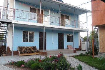 Гостевой дом по номерам, п.Орловка, Крым, Севастополь на 4 номера - Фотография 1