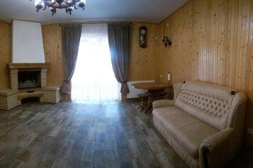 Апартаменты на 7 человек, 2 спальни, Черноморская, Штормовое - Фотография 2