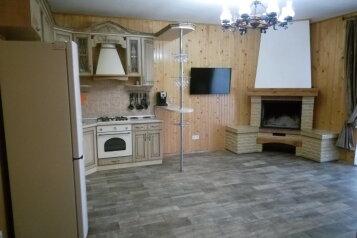 Апартаменты на 7 человек, 2 спальни, Черноморская, Штормовое - Фотография 3