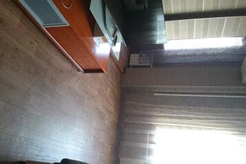 2-комн. квартира, 70 кв.м. на 4 человека, проспект имени Газеты Красноярский Рабочий, Красноярск - Фотография 4