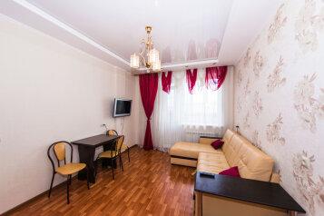 1-комн. квартира, 45 кв.м. на 2 человека, улица Вавилова, 3, метро Заельцовская, Новосибирск - Фотография 1