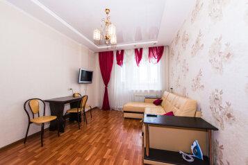 1-комн. квартира, 45 кв.м. на 2 человека, улица Вавилова, 3, Заельцовская, Новосибирск - Фотография 2