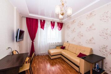 1-комн. квартира, 45 кв.м. на 2 человека, улица Вавилова, 3, Заельцовская, Новосибирск - Фотография 4
