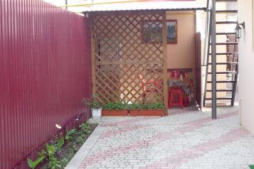 Домики в частном секторе, 13 Ноября, 54а на 2 номера - Фотография 1