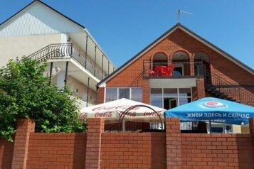 Гостевой дом , улица Мира на 15 номеров - Фотография 1