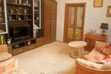 Сдам комфортабельные комнаты в частном доме в г. Алупка , улица Изергина, 16 на 5 номеров - Фотография 4