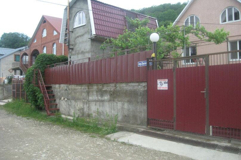 """Частный дом """"На переулке Ореховом 9"""", Ореховый переулок, 9 на 5 комнат - Фотография 9"""