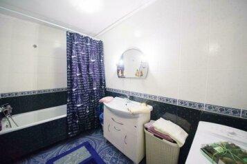 2-комн. квартира, 85 кв.м. на 4 человека, улица Мичурина, Саратов - Фотография 4