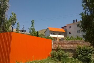 """Гостиница """"Апельсин"""", улица Антонова, 1Г на 3 номера - Фотография 3"""
