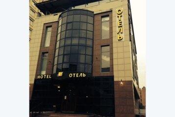 Гостиница, Воронежская улица, 67 на 16 номеров - Фотография 2