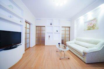 2-комн. квартира, 65 кв.м. на 4 человека, Валовая улица, 2/10, Саратов - Фотография 1
