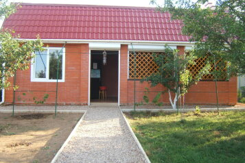 Гостевой дом, Солнечная улица, 21А на 6 номеров - Фотография 1