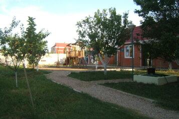 Гостевой дом, Солнечная улица, 21А на 6 номеров - Фотография 2