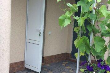Домик для гостей, Дзержинского, 53 на 2 номера - Фотография 2