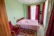 3-4х местный двухкомнатный номер с балконом:  Номер, Стандарт, 4-местный, 2-комнатный - Фотография 38