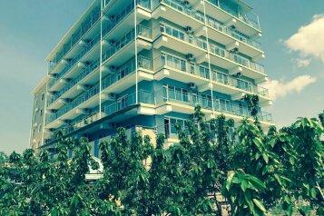 Отель, Береговая улица на 253 номера - Фотография 3