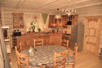 Дом, 130 кв.м. на 6 человек, 3 спальни, 5ый переулок, Осташков - Фотография 3