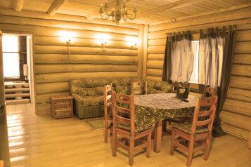Дом, 130 кв.м. на 6 человек, 3 спальни, 5ый переулок, Осташков - Фотография 4
