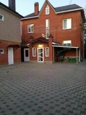 """Мини-гостиница """"МилаДом"""", улица Лермонтова, 68 Б на 4 комнаты - Фотография 1"""