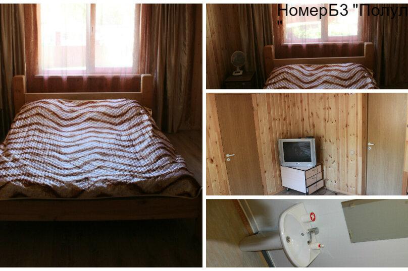 двух местный номер+доп место, Чемальская гэс , 8, Чемал - Фотография 2