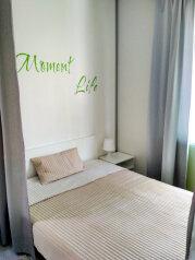 Апартаменты 2+2:  Номер, Стандарт, 4-местный, 1-комнатный, Гостиница, Приморская улица на 4 номера - Фотография 3