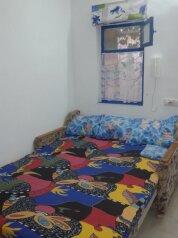 Домик для двоих рядом с Кипарисовой аллеей, 16 кв.м. на 2 человека, 1 спальня, Санаторный переулок, Судак - Фотография 3
