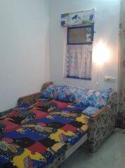 Домик для двоих рядом с Кипарисовой аллеей, 16 кв.м. на 2 человека, 1 спальня, Санаторный переулок, Судак - Фотография 4