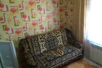 Дом, 32 кв.м. на 3 человека, 1 спальня, улица Ефета, Евпатория - Фотография 3