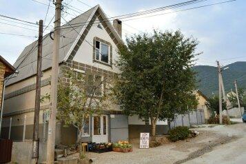 Дом у Азиза, 100 кв.м. на 20 человек, 8 спален, Асрет, 12, Судак - Фотография 1