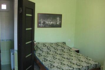 Гостиница, Береговой проезд на 2 номера - Фотография 2