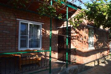 Частный дом, 64 кв.м. на 6 человек, 3 спальни, улица Ленина, Ейск - Фотография 1